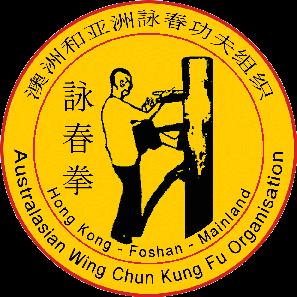 Kwoon Logo